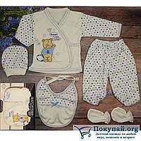 Набор для малышей 5 предметов Размер: 0- 3 месяцев Рост: 56 см (5856-1)