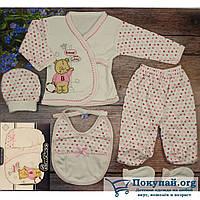 Набор для малышей Размер: 0- 3 месяцев Рост: 56 см (5856-2)