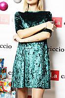 Женское велюровое платье  (цвет морская волна) / Платье женское выше колен