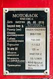 Мотоблок WEIMA WM1100С-6,  4+2 скорости, бенз 7,0л.с.,ручной стартер,  4,00-10 БЕСПЛАТНАЯ ДОСТАВКА*, фото 4