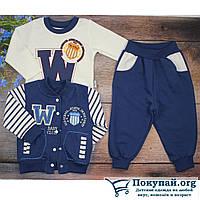 Детский костюм тройка для мальчика Размеры: 1,2,3 года (5864)