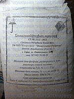 Трикальцийфосфат Казахстан, кальция фосфат кормовой, трехзамещенный фосфат кальция