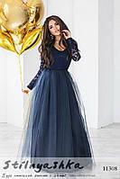 Вечернее платье в пол Эльвира темно-синее