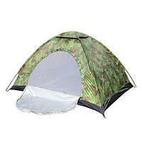 Палатка туристическая 4-х местная 2*2м (17759)