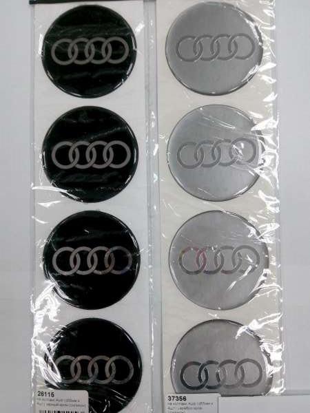 Силиконовые 3D наклейки на диски и колпаки AUDI