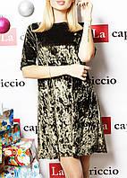 Женское велюровое платье  (цвет хаки) / Платье женское выше колен