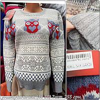 Женский теплый зимний свитер сова оптом