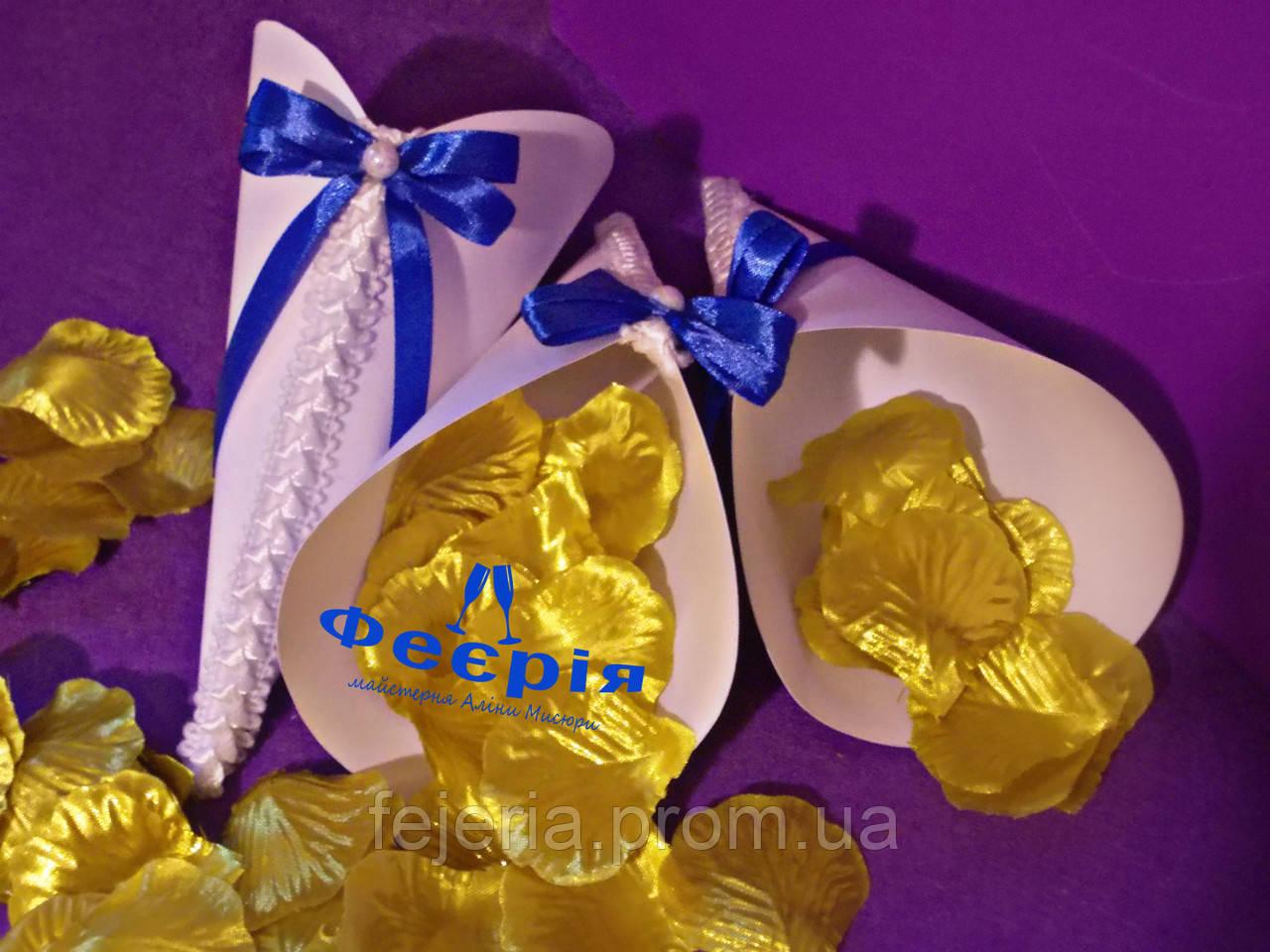 Кулечки для лепестков роз синие