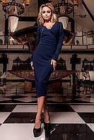 Женское новогоднее платье Хансити темно-синие