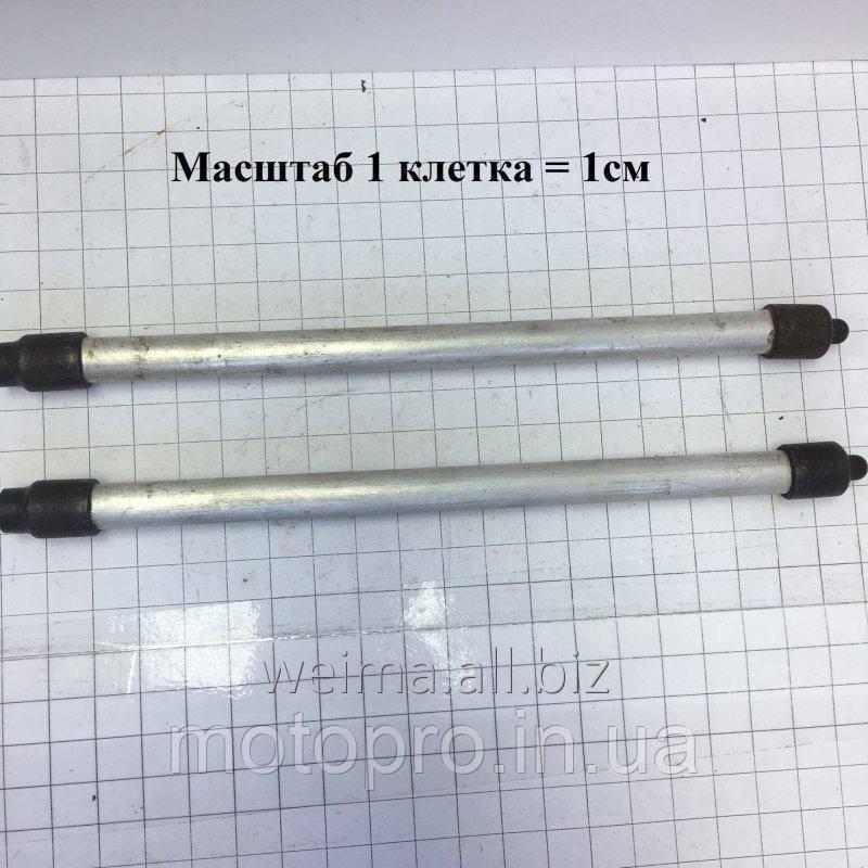 Штанга (комплект) 186F