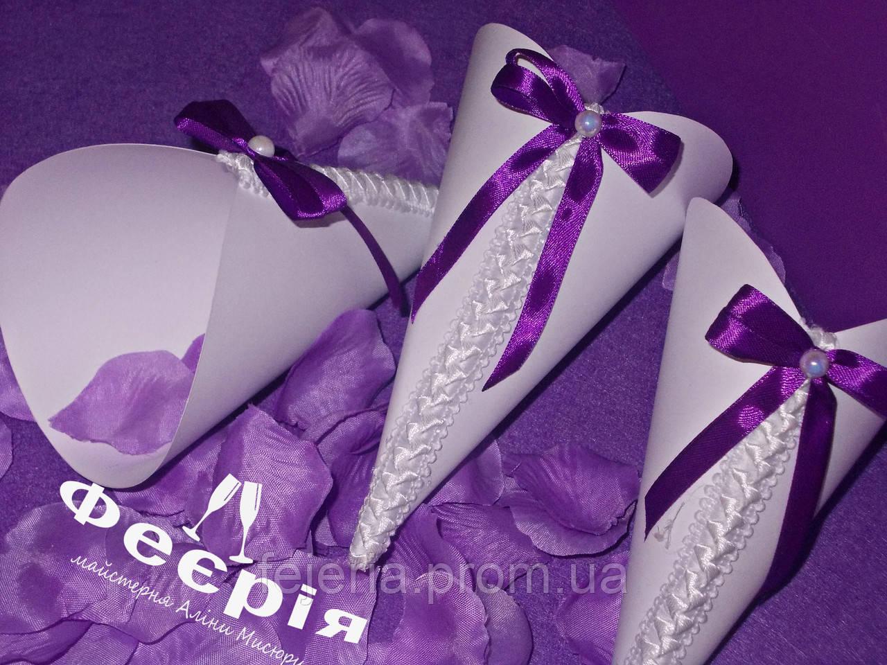 Кулечки для лепестков роз фиолетовые