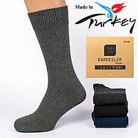 Мужские ароматизированные носки овечья шерсть Kardesler AS6. В упаковке 12 пар. Турция.
