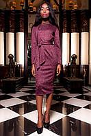 Женское платье Шарлиз бордовое с длинным рукавом и брошью