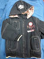 Куртка для мальчика 1 и 2-х лет коттоновая на синтепоне с флисовой подкладкой