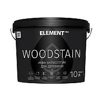 "Аква-антисептик для дерева WOODSTAIN ""ELEMENT PRO"" 10 л белый"
