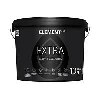 "Фасадная краска EXTRA (база А) ""ELEMENT PRO"" 10 л белый"