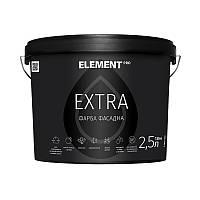 "Фасадная краска EXTRA (база А) ""ELEMENT PRO"" 2.5 л белый"