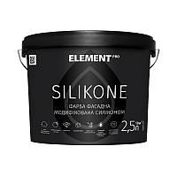 """Фасадная краска SILIKONE (база А) """"ELEMENT PRO"""" 2.5 л белый"""