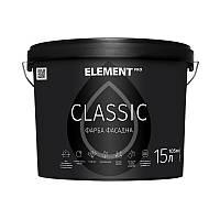 """Фасадная краска CLASSIC (база А) """"ELEMENT PRO"""" 15 л"""