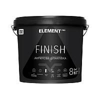"""Финишная акриловая шпатлевка FINISH """"ELEMENT PRO"""" 8 кг"""