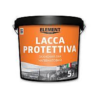 Защитный лак (полуматовый) LACCA PROTETTIVA ELEMENT DECOR 5 л