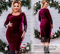 Стильное женственное платье женское батал новинка недорого Украина Россия ( 48-50,50-52,52-54,54-56 )