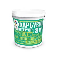 Интерьерная краска ELEMENT CLASSIC 1.4 кг