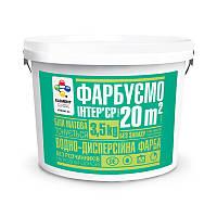 """Водно-дисперсионная матовая краска """"ELEMENT CLASSIC"""" 3.5 кг"""