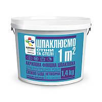 """Шпатлевка акриловая финишная """"ELEMENT CLASSIC"""" 1.4 кг"""