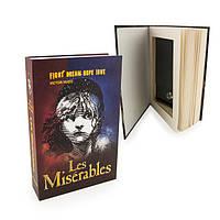 Книга-сейф со страницами В.Гюго 22 см