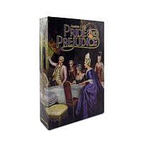 Книга-сейф со страницами Д.Остин 22 см