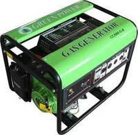 Генератор электрический газовый GreenPower CC3000LPG/NG-B