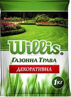Газонная трава декоративная Willis (10кг)