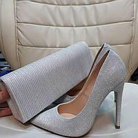 Блестящие туфли праздничные серебро золото красные черные