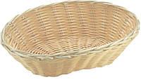 Корзинка для хлеба или фруктов бежевая APS 230х150х65 мм 30280