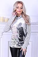Вязаный серый женский свитер с принтом