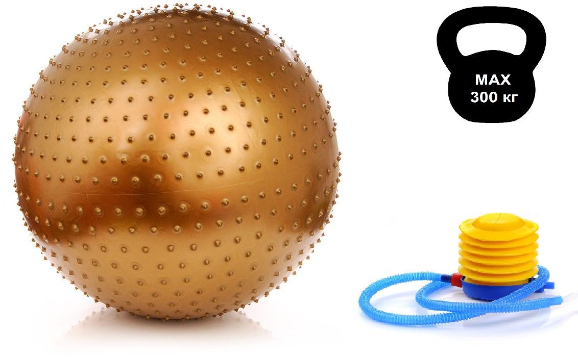 Массажный фитбол с насосом METEOR 65 см (original), гимнастический мяч, мяч для фитнеса