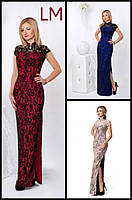 Платье р 42,44,46 гипюровое 15957 новогоднее синее вечернее женское длинное праздничное черное пудра