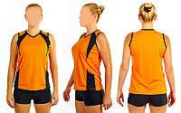 Форма волейбольная женская (нейлон, эластан, р-р rus-42-48, оранжевая)