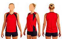 Форма волейбольная женская (нейлон, эластан, р-р rus-42-48, красная)