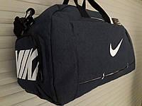 Стильная спортивная сумка NIKE хорошего качества