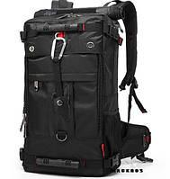 """Рюкзак туристический, дорожный для поездок и путешествий. Влагостойкий. 40л. Отдел для ноутбука на 20"""""""