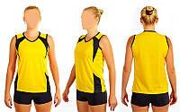 Форма волейбольная женская (нейлон, эластан, р-р rus-42-48, желтая)