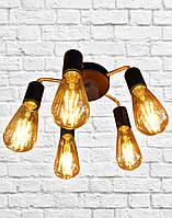 Светильник loft припотолочный на пять ламп