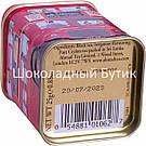 Чай Ahmad Earl Grey, черный c бергамотом, 25 г., фото 3