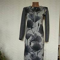Платье приталенное серое