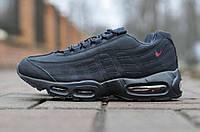 Nike Air Max 95 с мехом
