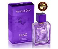 Туалетная вода для женщин Amour D'or Lilac 55 ml.