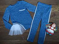 """Брючный костюм """"Селена"""" для девочек синий"""