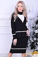Женский вязаный костюм свитер и юбка